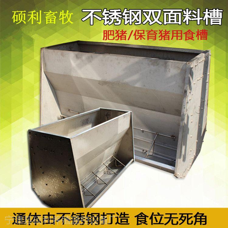养猪不锈钢双面料槽育肥可调节出料大小食槽喂猪不锈钢猪食槽