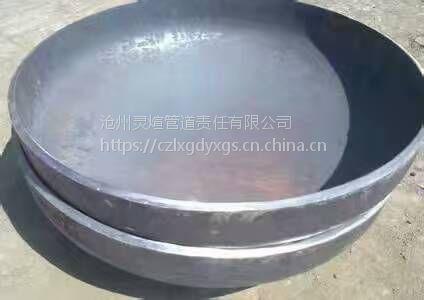 灵煊牌1500mm大口径水罐封头专业厂家