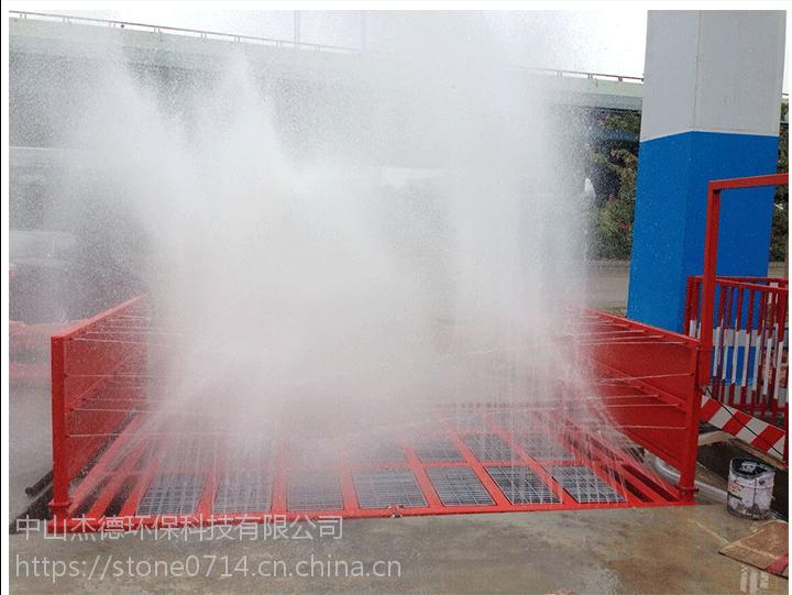 深圳工地洗车机24小时上门安装
