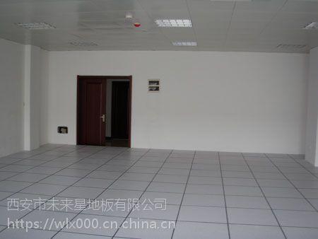 西安防静电地板价格 机房架空活动地板安装 静电地板出售