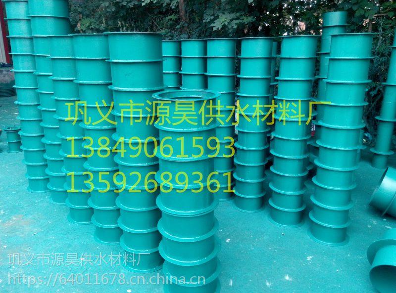 防水套管型号齐全厂家现货巩义源昊供水材料厂