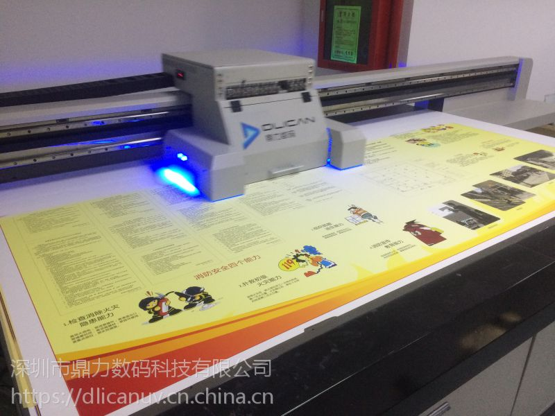 广告牌打印机 万能打印机 厂家直销