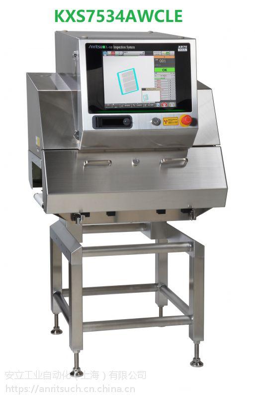 供应日本安立工业自动化(上海)X射线异物检测机KXS7534AWCLE