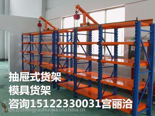高承重模具架 天津厂家生产ZY2018022401 可调模具货架 高质量