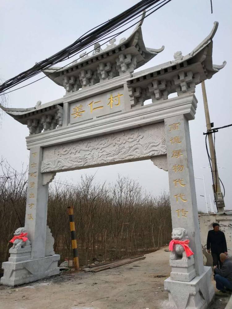贵州路口石材牌坊出售嘉祥金玉石雕加工厂