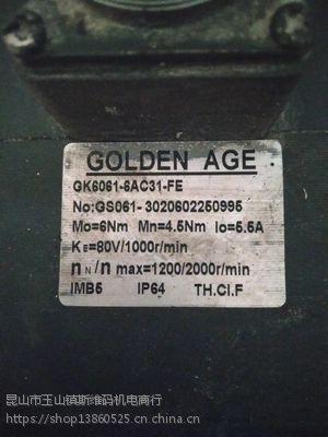 苏州昆山登奇伺服电机 现货 GK6061-6AC31-FE