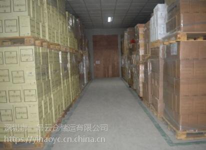 深圳2个恒温仓库