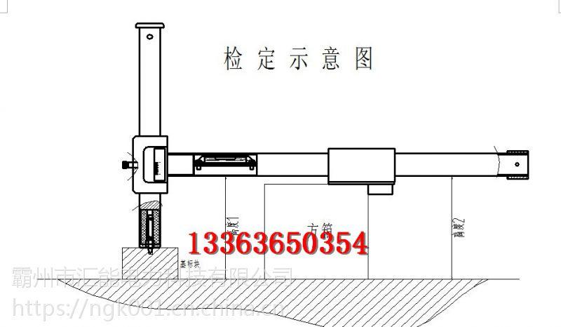 L型轨道卡尺价格 半轨型轨道卡尺L型 轨道尺 汇能