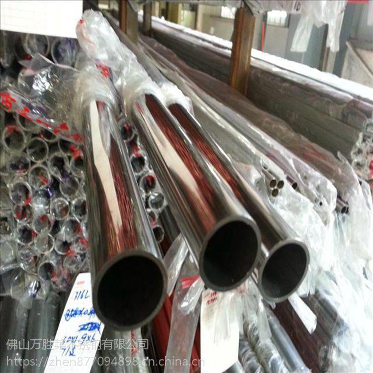 201不锈钢矩形管38*25*1.5不锈钢方管
