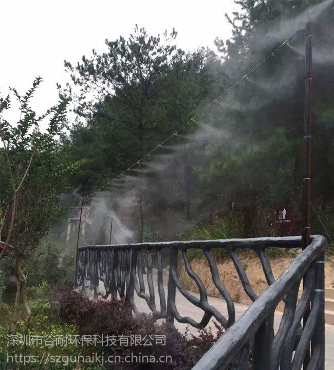 湿地公园喷雾造景 冷雾降温设备全国热销 案例(武汉|宜昌|襄阳|荆州|十堰|黄石)