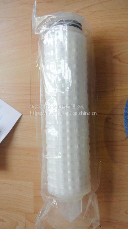 hc8900fkt26h颇尔滤芯销售、优质有滤芯供应、滤油滤芯生产厂家