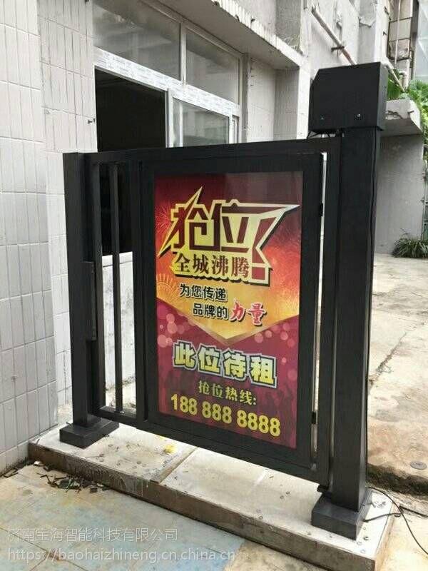 山东宝海人行广告门一卡通管理系统