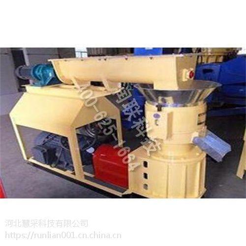 扬州环模式颗粒机 300环模式颗粒机哪家比较好