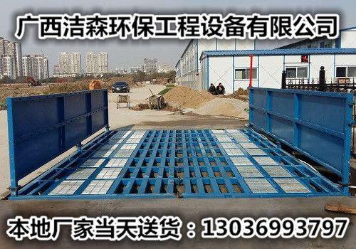 http://himg.china.cn/0/4_798_241774_500_350.jpg