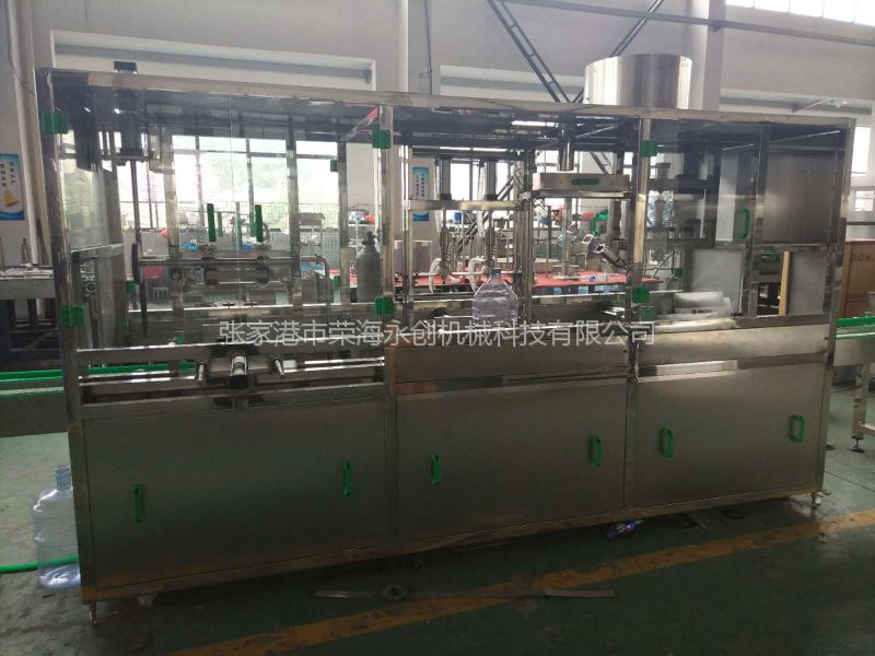 荣海永创XGF8-3 4.5-10升醋,酱油称重计量灌装线