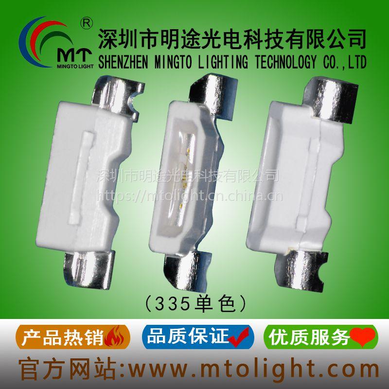 335冷白高亮白侧面发光二极管明途光电