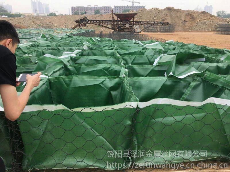 环保生态PET土石笼袋1*1*0.6厂家直销定制生产
