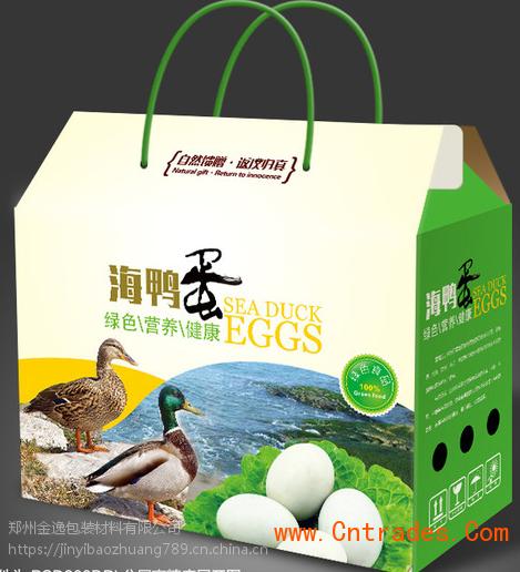许昌纸箱厂15238630438水果精品包装箱定做厂家 牛皮纸箱印刷