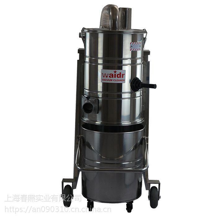 机床清理铝屑铁屑钻屑用威德尔移动式7500W大功率工业吸尘器