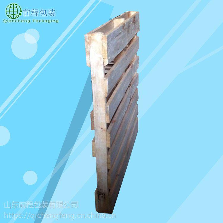 出口免检托盘尺寸 邯郸食品木托盘生产 可定制