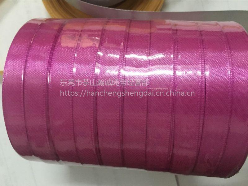 厂家供应涤纶缎带 婚庆礼品包装丝带 印刷彩带 装饰织带 礼品盒包装带