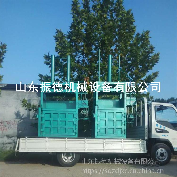 沈阳市 液压打包机 金属废品压缩机 半自动打包机 山东振德专供