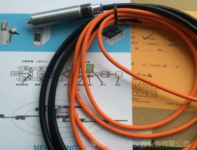 FEM-180S接触式断刀检测仪