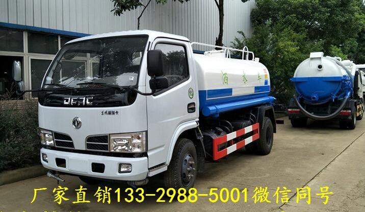 http://himg.china.cn/0/4_799_237152_716_415.jpg