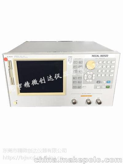 精微创达安捷伦-Agilent-E4991A 射频阻抗/材料分析仪