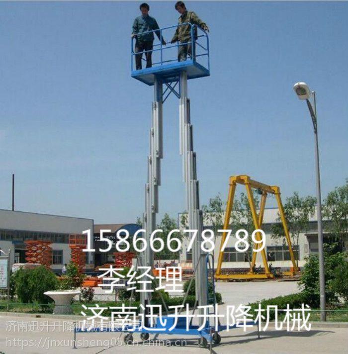 新款200公斤12米铝合金升降机上市了