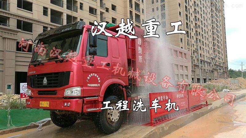 北京工程洗车机图片