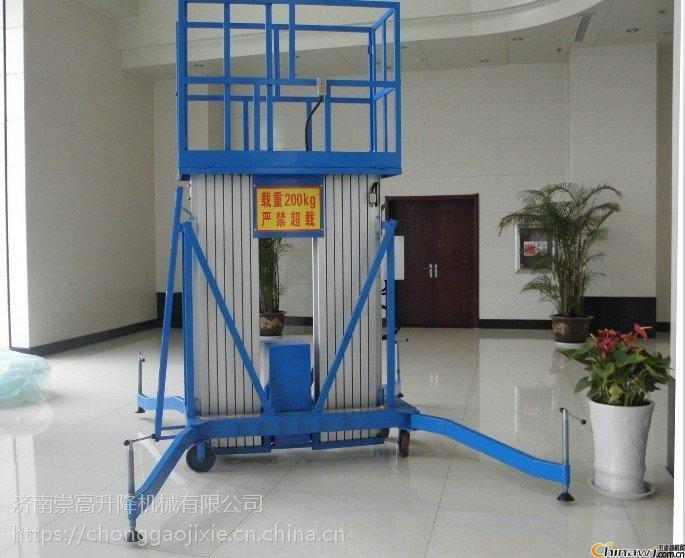 长春市液压铝合金升降机价格=移动式高空作业平台