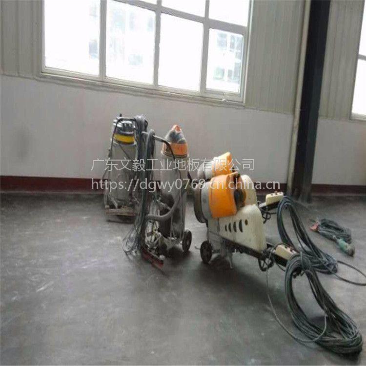 广州市黄埔区水泥地面翻新 地面起灰处理 黄埔水泥地硬化处理