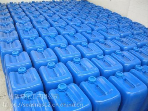东莞麻涌双氧水价格、中堂双氧水直销、望牛墩双氧水50%