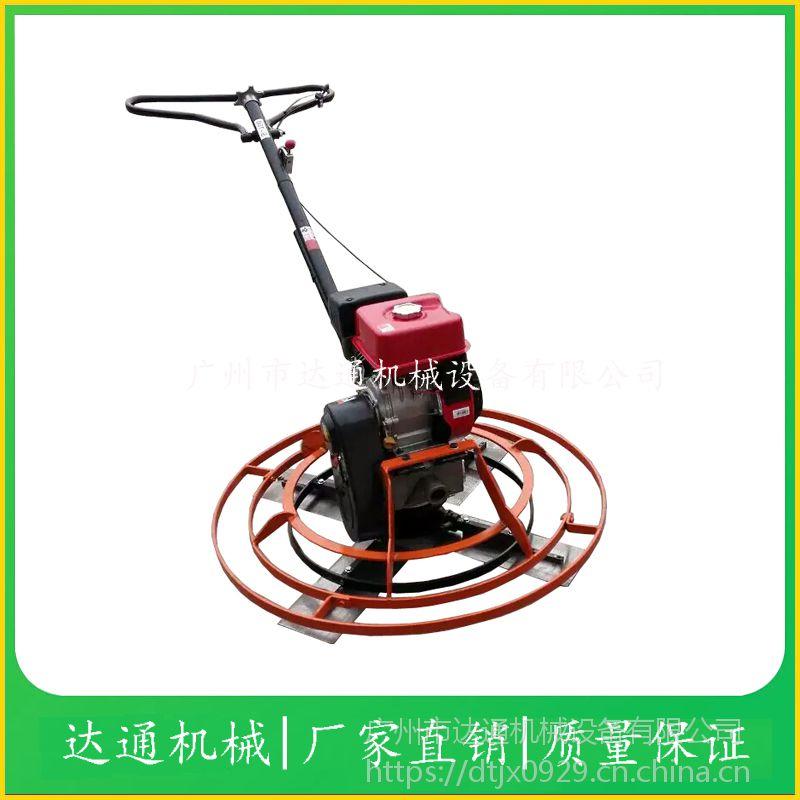供应达通DT-100手扶式柴油混凝土抹光机 柴油混凝土抹光机