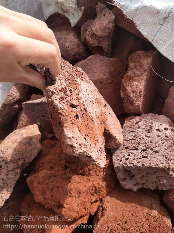 本诺厂家批发水处理火山石3-6cm 滤料用火山石颗粒