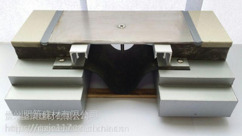 贵州地面铝合金变形缝