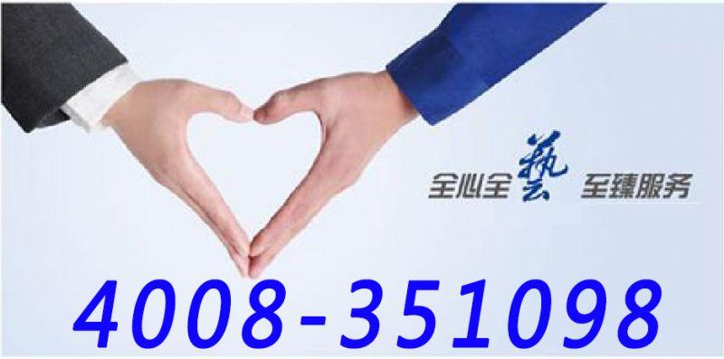 http://himg.china.cn/0/4_799_244370_800_397.jpg