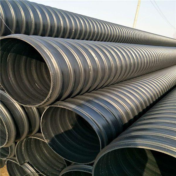 庆阳排污钢带双壁波纹管价格优惠