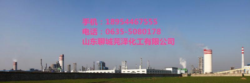 连云港正丁醛98.5%本地厂家价格