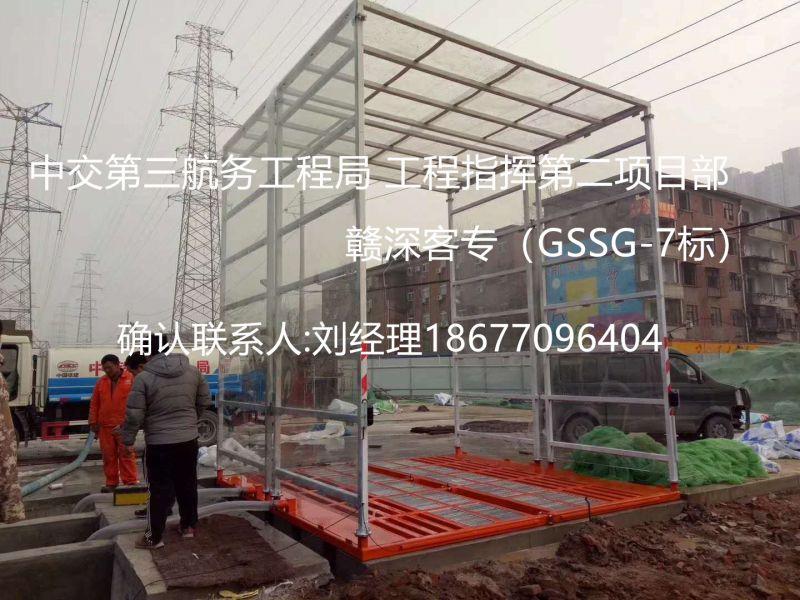 http://himg.china.cn/0/4_79_1054241_800_600.jpg