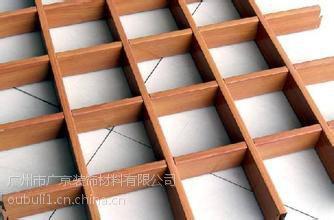 广州德普龙粉末静电喷涂铝合金格栅天花吊顶系统厂家价格