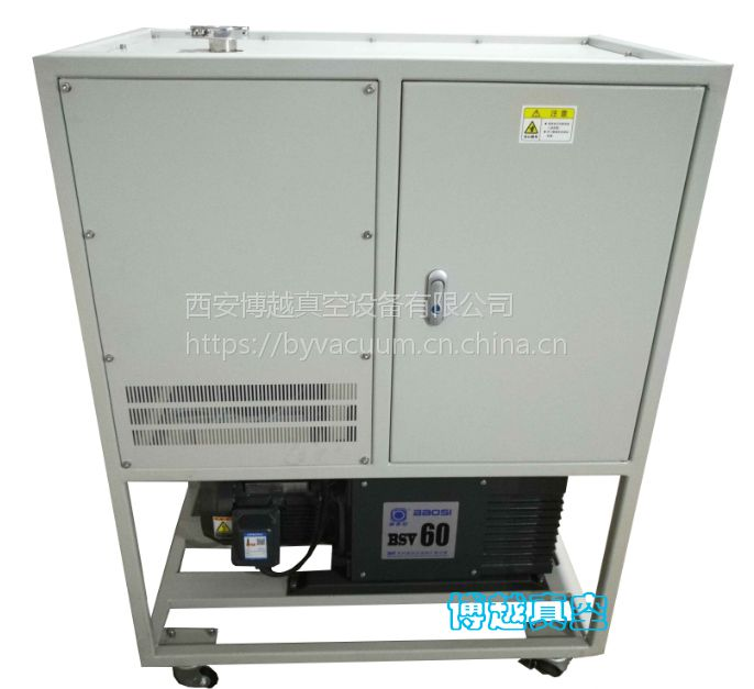 LNG罐车检测抽真空设备BYFJ-600F系列真空设备专用于LNG槽车抽真空
