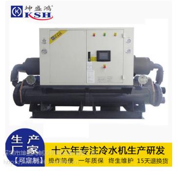 专业生产制冷设备厂家 注塑机冷却机 低温冷水机 水冷螺杆式机组
