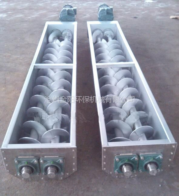 不锈钢食品级螺旋输送机,输送机厂家金阳环保
