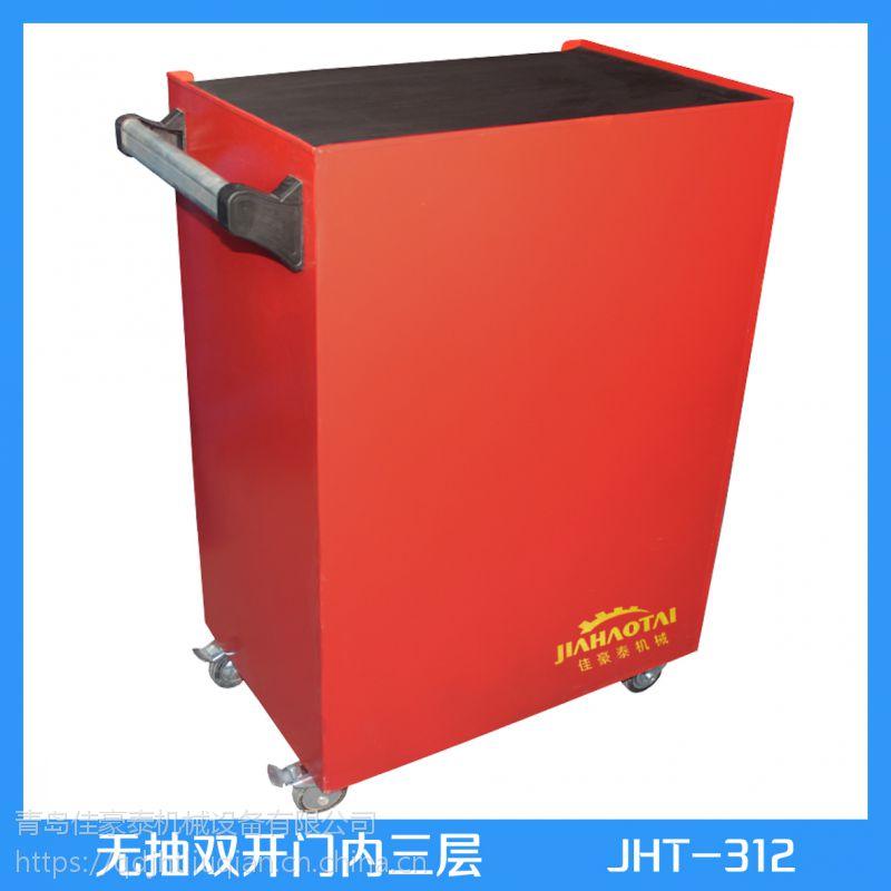 环保喷塑工具橱 定做工具橱 0.8mm冷轧钢板 坚固耐用耐腐蚀