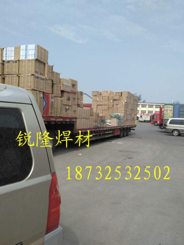 http://himg.china.cn/0/4_79_234048_600_800.jpg