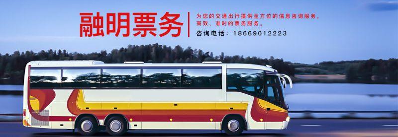http://himg.china.cn/0/4_79_235174_800_276.jpg