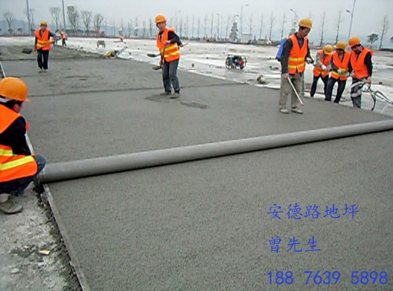 http://himg.china.cn/0/4_79_235256_800_592.jpg