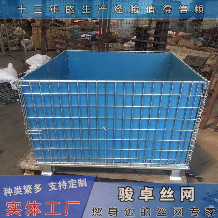 带盖仓储笼|重型移动式周转铁框|储物金属网箱厂家